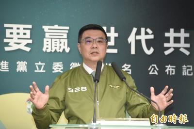 總統大選局勢穩定 卓榮泰:對手表面團結內心糾結