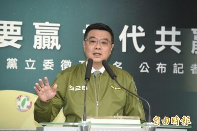 國民黨爆「黑英計畫」 卓榮泰:麥擱亂啊!