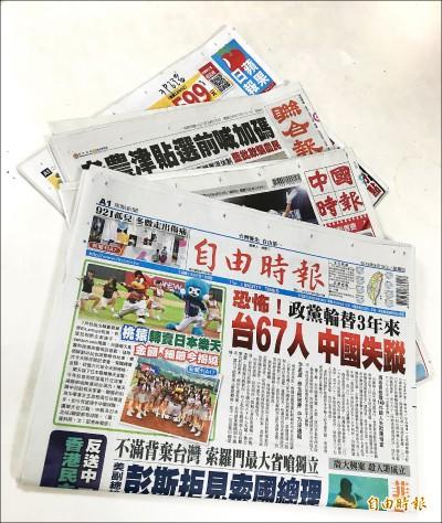 區公所稱 以台北畫刊替代報紙