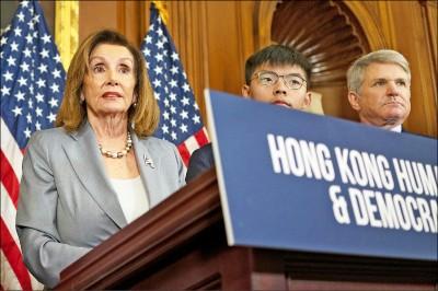 「港人有權普選」裴洛西支持香港人權法