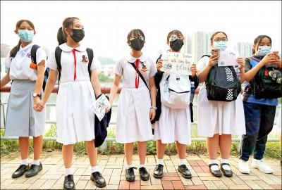 香港解密網站 曝光「反送中們」個資