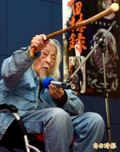 台獨先驅史明逝世 享嵩壽103歲