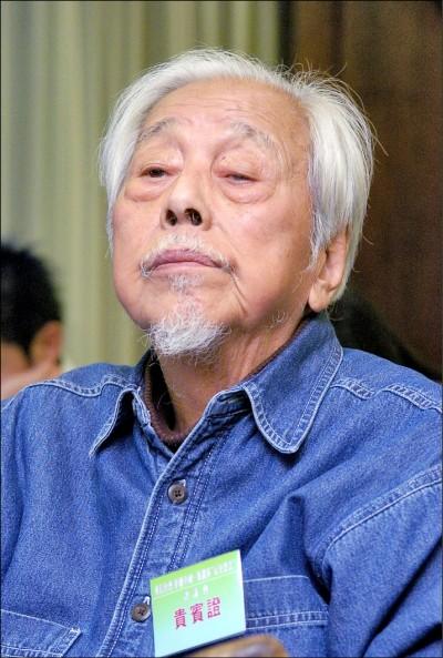 台灣歐吉桑史明 永遠的台獨鬥士