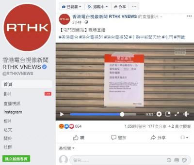 反送中》香港屯門遊行 港鐵宣布關閉屯門、元朗2站