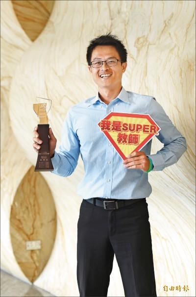 SUPER教師獎得主/王信凱號召6千體育師 要創本土教法