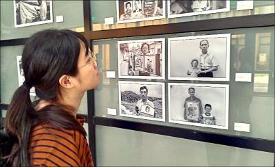 《台南》照片、影像記錄921 南藝大紀錄所辦回顧展