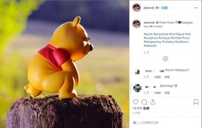 穢土轉生?美藝術家設計獵奇「便秘維尼」 引網友聯想爆笑