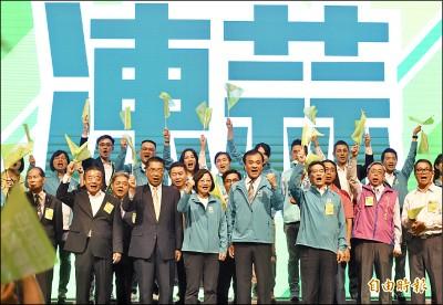 蔡︰中國進逼 最怕台灣3件事