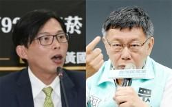 自由開講》黃國昌與柯文哲聯手操弄民粹?