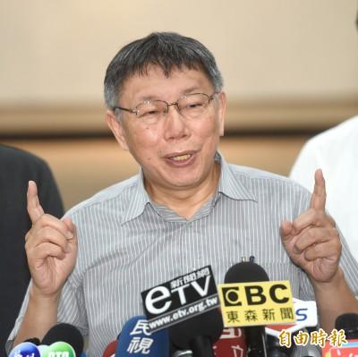 台灣民眾黨籌組9人輔選小組 其中3人為民進黨籍