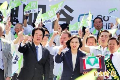 盼「蔡賴配」順利組成 陳芳明:一定要讓台灣民主更健康