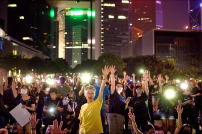 傘運5週年 30萬港人齊聚抗威權