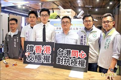 陳浩天:香港會堅持 請台灣警惕