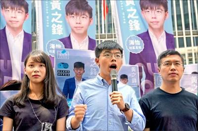 黃之鋒宣布參選區議員 挑戰港府