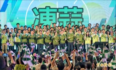 民進黨33歲》本土派:別為了當選 什麼都妥協