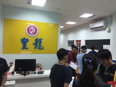 超收學童藏「密室」 皇佳幼兒園減招、皇龍補習班停招