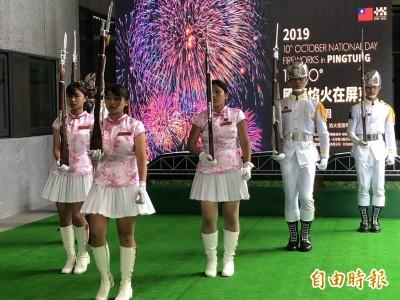 史上最長國慶焰火在屏東 動畫搶先看!