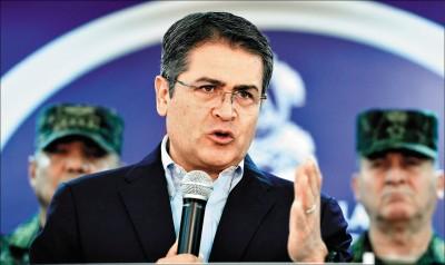 美檢控宏都拉斯總統涉收賄 包庇毒梟走私毒品入美