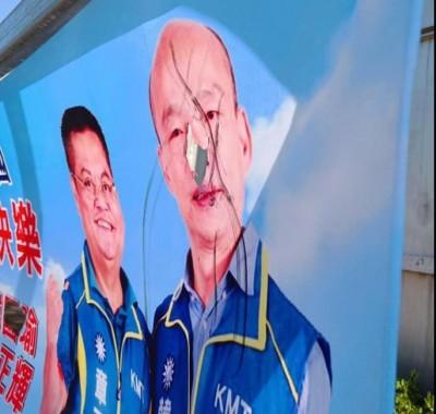 韓國瑜競選布條「臉上破大洞」 韓粉看完全怒了