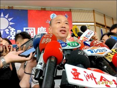 韓國瑜自稱沒罵過人 蔡英文:他不是才剛罵我