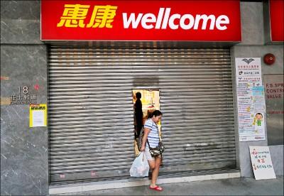 港鐵停駛商家打烊 香港詭異平靜