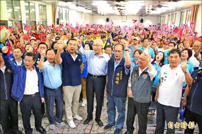 決戰2020∕黨主席督軍》國民黨下達動員令 團結力拚三贏