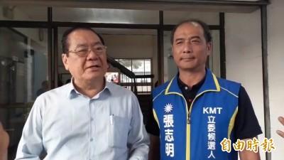韓、吳將合體 國民黨要推十大「倒行逆施」下架民進黨