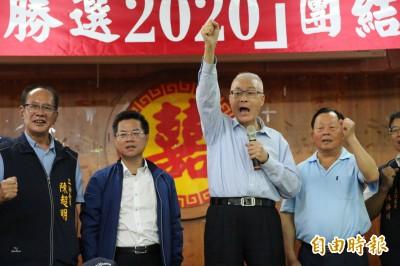 國會目標60席 吳敦義:每張票爭取到位讓韓國瑜當選