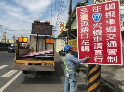 國慶人潮估百萬 南屏東瓶頸路段調撥車道近10公里