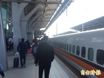 雲林高鐵站誰爭取的? 國、民兩黨又開戰了