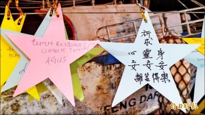 南方澳斷橋…罹難同鄉頭七 印尼漁工奇蹟甦醒