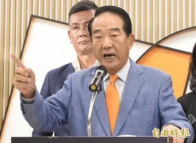 王金平參選門票沒了?週刊爆宋楚瑜確定「重出江湖」