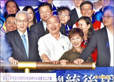韓:台灣被鎖住 快跟北韓一樣