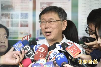 張安樂非法集會稱與北市警局講好 柯:警政署常會下指導棋