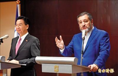 克魯茲:與台灣人民站一起 感到自豪