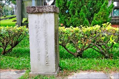 台中》台中公園石燈籠基座遭水泥毀損 文資除名