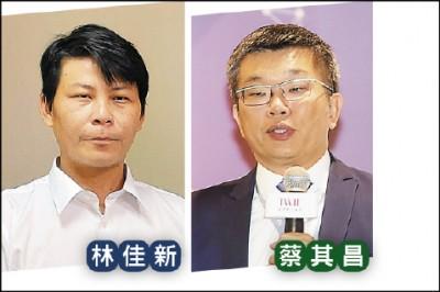 中市立委選情初探 國民黨力拚重新過半