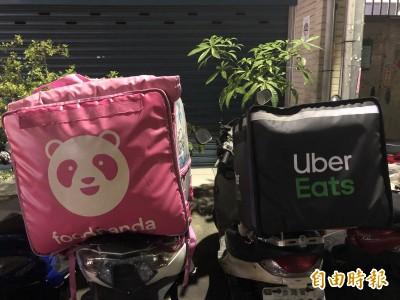 外送員出車禍 Uber Eats「難過」:將提供家屬必要協助