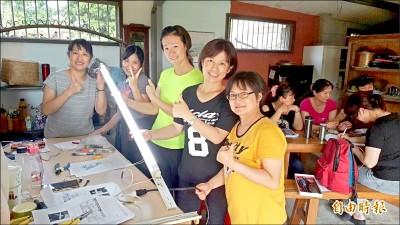 雲林女性水電班開課 姊妹們叫好