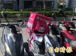 外送員事故  foodpanda:上線前即享有優於法規的保障