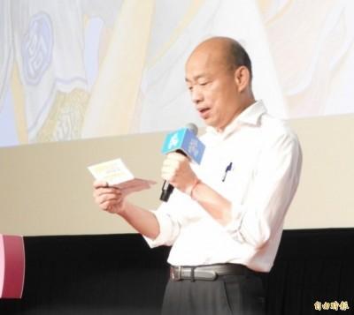 Wecare高雄:文化局轉型成東廠?前後任局長開戰