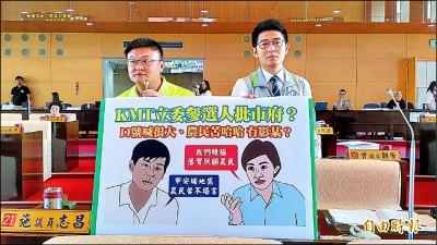 台中》林佳新:農民好苦 盧:選舉議題不答覆