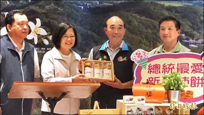 小英讚新埔柿餅 行銷台三線客庄