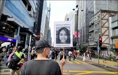 3大疑點 15歲港女死因難服眾