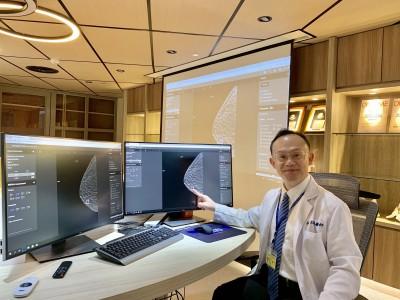 AI乳篩助理 快速找出腫瘤輔助醫師判讀