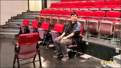 竹縣文化局演藝、演奏廳 啟用