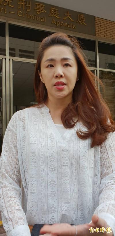 李婉鈺襲警反控性騷擾 被吃豆腐才動手