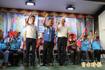 放韓假笑了 韓國瑜訪瑪家鄉獻唱《涼山情歌》