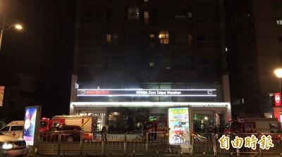 台北汽車展示間失火 警消出動超過10輛消防車救火