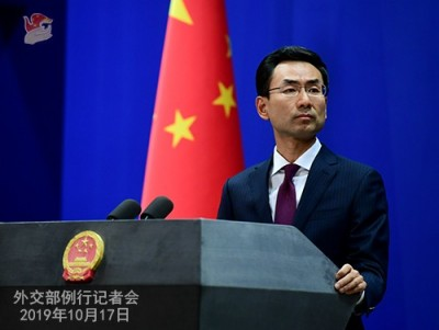 2美國公民在江蘇被捕 中國外交部證實了